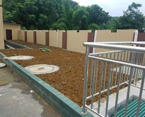 松藻项目废水治理