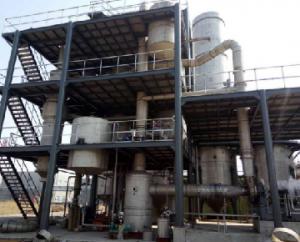 高盐分废水处理-MVR蒸发