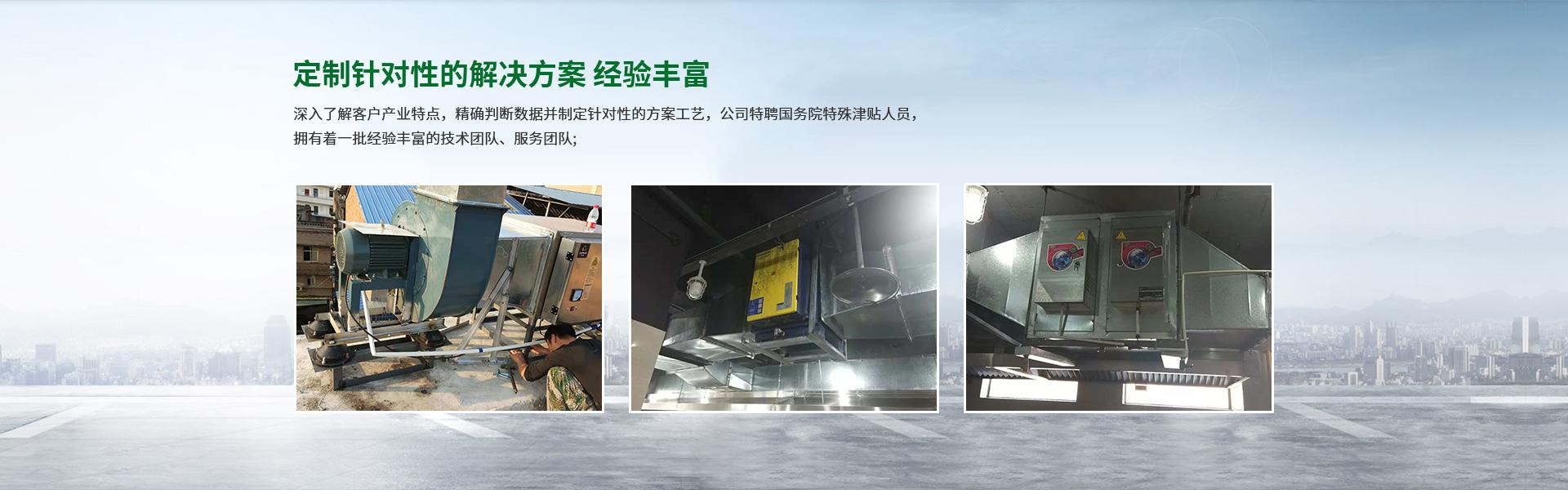 重庆污水治理公司